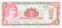 Никарагуа 5 кордоба 1995 год