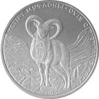 Муфлон - красная книга Казахстана