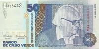 Кабо-Верде, 500 эскудо, 2002 год
