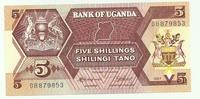 Уганда, 5 шиллингов, 1987 года