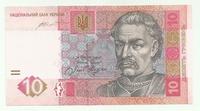 Украина, 10 гривен, 2015 года
