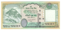 Непал, номинал 100 рупий, 2015 год