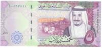 Саудовская Аравия, номинал 5 риал, 2016 год
