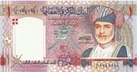 Оман, 1 риал, 2005 год. Юбилейная