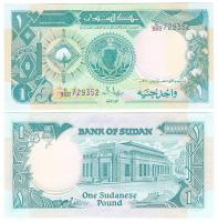 Судан 1 фунт 1987 год (Здание ЦБ Судана)