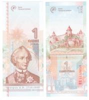 Приднестровье 1 рубль 2019 год