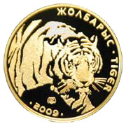 "Золотая монета ""Тигр"""