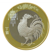 Год Огненного Петуха - 10 юаней, 2017 год, Китай