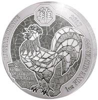 Год Петуха 2017 - Руанда 50 франков, серебро