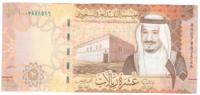Саудовская Аравия, номинал 10 риал, 2016 год