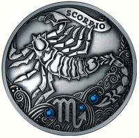 Знак зодиака - Скорпион (antique finish)