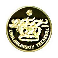 Жалаулинский клад (Берельский курган) 1,24 гр.