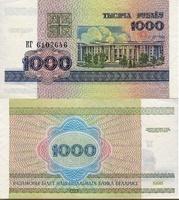1000 рублей, 1998 год, Беларусь