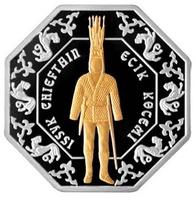"""Монета Иссыкский вождь (золотой человек) - серия """"Достояние Республики"""""""