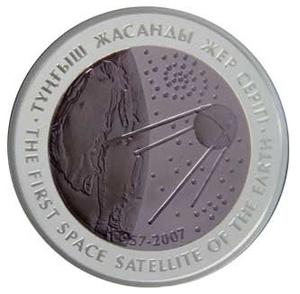 Серебряная монета спутник 07 редкие марки польши