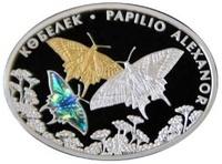 Бабочка Алексанор - Фауна Казахстана