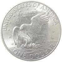 Доллар Эйзенхауэра - Лунный доллар