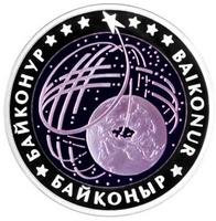 """Байконур - серия """"Достояние Республики"""""""
