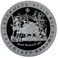С.Калмыков - Художники Казахстана