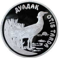 "Дрофа - серия ""Красная книга Казахстана"""