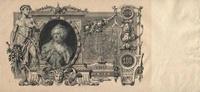 100 рублей 1910 года, Царская Россия