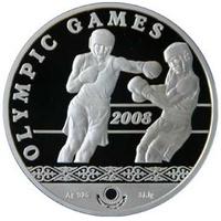 OLYMPIC GAMES 2008. БОКС
