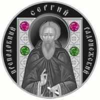 """Преподобный Сергий Радонежский - """"Православные святые.2013"""""""
