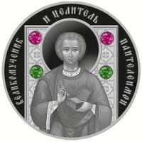 """Великомученик и целитель Пантелеимон - """"Православные святые.2013"""""""