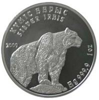 "Инвестиционная монета - ""Серебряный барс"" 1 тенге (31.1 грамм)"