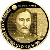 "Золотая монета ""Шокан"""