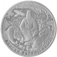 Корейская сказка - Легенда о Тангуне, нейзильбер