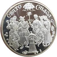 Спаса - Украина, 5 гривен, 2010 год