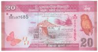 Шри-Ланка 20 рупий 2015 год