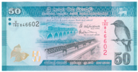 Шри-Ланка 50 рупий 2016 год