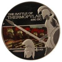 """Битва при Фермопилах (Thermopylae 480 BC) - серия """"Известные битвы в истории"""""""
