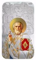 Святой Николай - серия Православные святыни