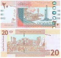 Судан 20 фунтов 2017 год
