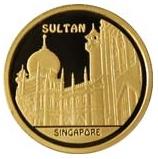 """Золотая монета """"SULTAN"""" - Мечеть Султана Хуссейна"""