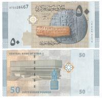 Сирия 50 фунтов 2009 год