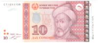 Таджикистан 10 сомони 2017 год
