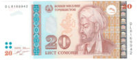 Таджикистан 20 сомони 2017 год