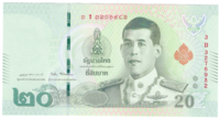 Таиланд 20 бат 2018 год