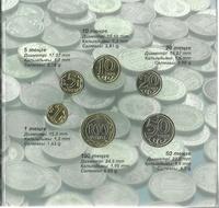 Набор циркуляционных монет РК 2002 года чеканки