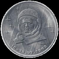Юбилейная монета СССР 1983 год 1 рубль - 20 лет первого полета женщины в космос (Терешкова В.В.)