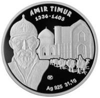 """Амир Тимур (Тамерлан) - серия """"Великие полководцы"""""""