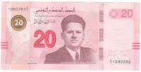 Тунис 20 динар 2017 год