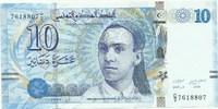 Тунис, 10 динар, 2013 год