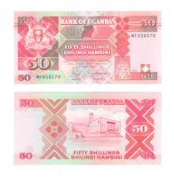Уганда | 50 шиллингов | 1996 год