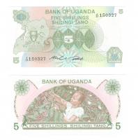 Уганда | 5 шиллингов | 1982 год