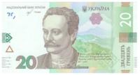 Украина 20 гривен 2018 год